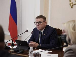 Алексей Текслер объявил о международном конкурсе на проект кампуса за 9 млрд в Челябинске