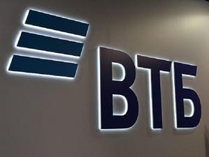 На Южном Урале состоятельные клиенты доверили ВТБ Private Banking более 35 млрд рублей