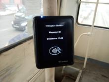 Готовимся к валидаторам: в Челябинске многократно вырастут штрафы за безбилетный проезд