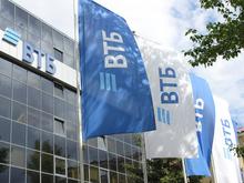 Клиенты ВТБ на 20% увеличили спрос на пакеты услуг для бизнеса
