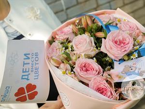 «Дети вместо цветов»: лечение ребенка в подарок на 1 сентября