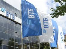Банк ВТБ поддержал серию мероприятий по случаю 800-летия Нижнего Новгорода