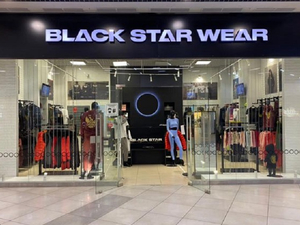 Магазин одежды Black Star выставили на продажу за 2,5 млн. руб.