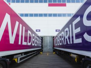 Wildberries построит свой логистический центр не в Миассе, а под Екатеринбургом