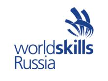 Банк Уралсиб – партнер Финала IX Национального чемпионата «Молодые профессионалы»