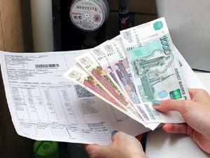 Семья Дубровских установила контроль над сборами коммунальных платежей в Магнитогорске