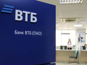 ВТБ нарастил розничное кредитование на Южном Урале в 1,5 раза