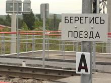 СвЖД строит в регионе современные безопасные железнодорожные переходы