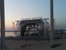 Фестиваль фейерверков «Столица закатов» в Нижнем Новгороде продлили до 25 сентября