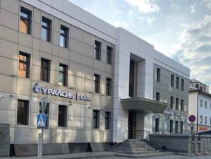 В историческом центре Тюмени за 95 млн продают особняк с отделением банка