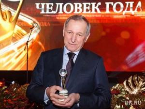Владимир Путин наградил медалью самого богатого жителя Челябинской области