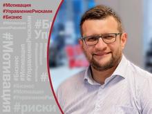 Мотивация как торт «Наполеон» - Алексей Молчанов