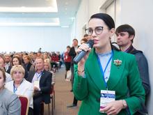 Открылась регистрация участников XIII Уральского форума по недвижимости