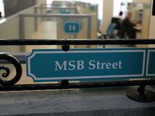 Каждая шестая банковская гарантия для компаний МСБ — бесплатно