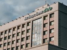 Ак Барс Банк подписал соглашение о поддержке туриндустрии с Ростуризмом