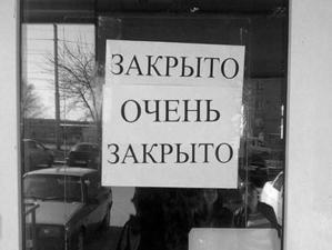 Минус 4,7 тыс.: Свердловская область стремительно теряет предпринимателей