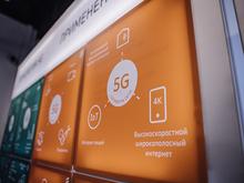Скорость будущего. В Нижнем Новгороде открылся инновационный центр с зоной 5G