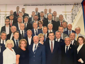 Прощание депутатов. Состоялось последнее заседание Законодательного собрания VI созыва