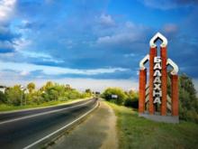 Инвестор отозвал заявку на строительство обхода Балахны по концессии
