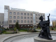 Арбитражный суд отказал во взыскании с госпиталя им. В.В.Тетюхина 1,4 млрд руб.