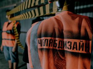 На международном арт-фестивале в Челябинске покажут инсталляции из изделий местных заводов