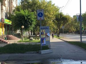 В Тюменской области кандидаты-миллионеры бьются друг с другом за мандат в заксобрании