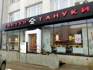 В Екатеринбурге атакована сеть ресторанов «Тануки»