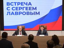 Сергей Лавров: «Мы обречены быть самостоятельными с такими компаниями, как вы»