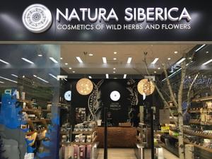Закрылся магазин Natura Siberica в Тюмени (ее раздирают конфликты после смерти основателя)