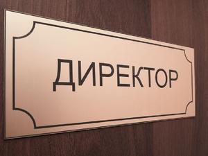 Красноярск входит в десятку кадровых городов-доноров страны