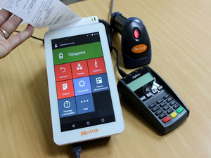 Рейтинг банков: интегрированные сервисы с онлайн-кассой в Нижнем Новгороде