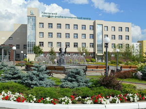Губернатор Куйвашев рассказал, почему хочет взыскать с частного госпиталя 1,4 млрд руб.