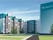 Сбербанк профинансирует строительство ЖК «Конфетти» под Челябинском