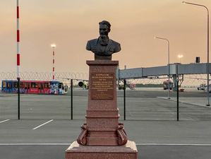 Игоря Курчатова поставили на парковке Челябинского аэропорта