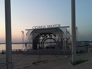 HammAli & Navai станут хедлайнером «Столицы закатов» вНижнем Новгороде
