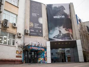 Открытие после громкого закрытия. Кинотеатр «Салют» снова ждет гостей