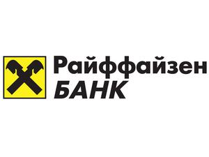 Условия аккредитива в Райффайзенбанке можно сформировать онлайн
