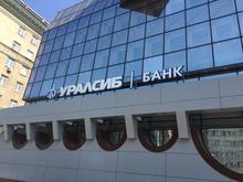 Назначен новый Управляющий филиалом Банка Уралсиб в Новосибирске
