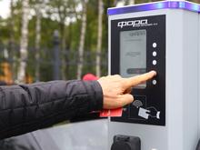 Около парка «Швейцария» можно теперь заряжать электрокары