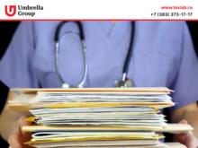 Что изменится в требованиях к медицинской деятельности?