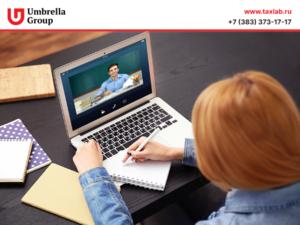 Как защитить интеллектуальную собственность онлайн-школы?