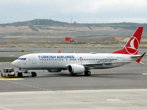 Turkish Airlines может прекратить все полеты из Екатеринбурга