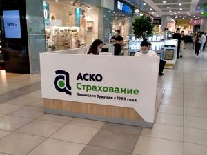 Крупнейшая страховая компания Челябинской области сократила точки продаж полисов ОСАГО