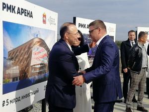 Алексей Текслер и Игорь Алтушкин основали в Челябинске «РМК Арену»