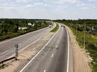 ФДА «Росавтодор» продлит трассу Казань-Екатеринбург до Челябинска и Тюмени