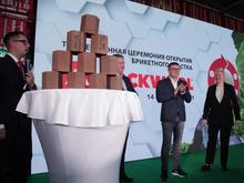 Датская компания перевела свой завод в Челябинской области на безотходное производство