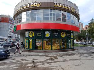 Знаменитый новосибирский бар на Плановой выставили на продажу