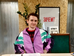 В Челябинске открылся независимый книжный «Утопия»