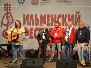 Отмененный летом из-за пандемии Ильменский фестиваль проведут в ноябре