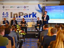 Всероссийский форум территорий развития и инвестиций «InPark-2021» пройдет в Новосибирске
